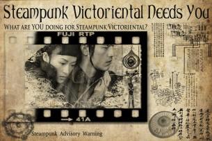 steampunk-warning
