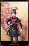 Chinese Painting - Minorities
