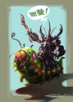 Beetle Knight